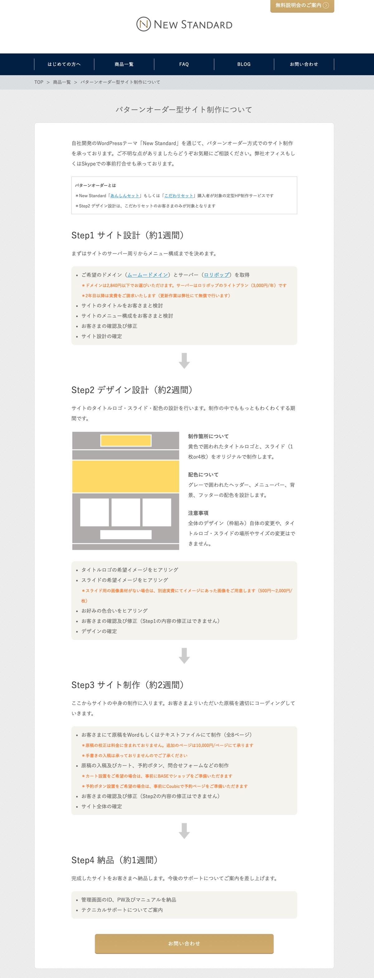 th_Samplepage2