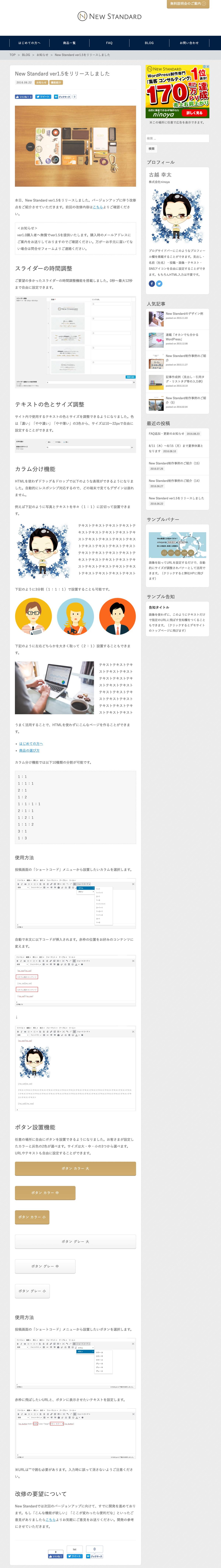 th_Samplepage3