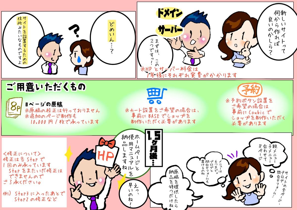 th_manga1