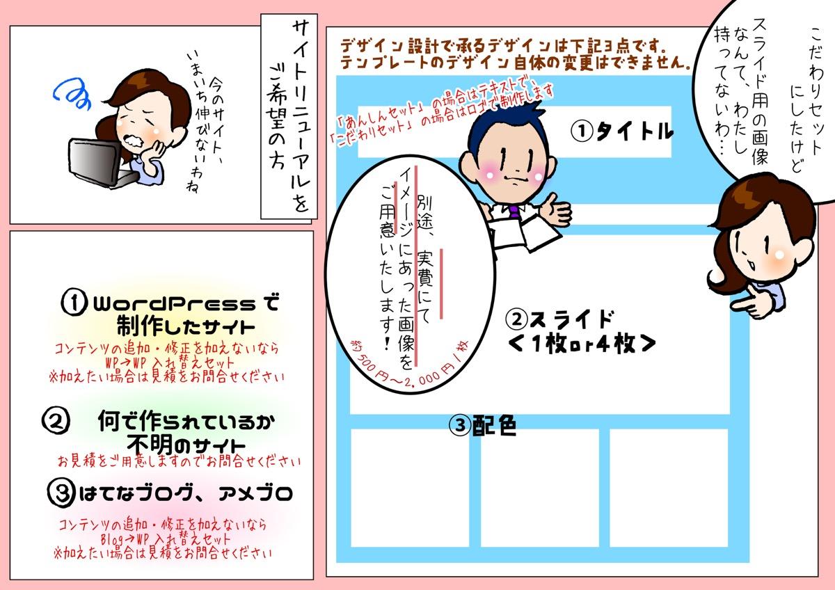 th_manga2